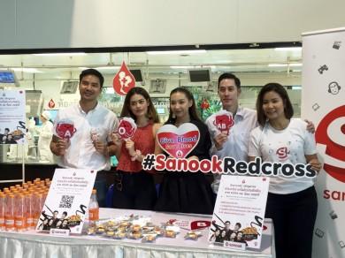 Sanook!, JOOX , น็อต วรฤทธิ์ ร่วมกับสภากาชาดไทย รวมพลังคนไทยบริจาคโลหิตเนื่องในวันกาชาดสากล